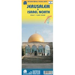 Jérusalem, Israel Nord - ITM