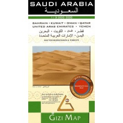 Achat Carte routière - Arabie Saoudite - Gizimap