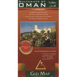 Achat Carte routière - Sultanat d'Oman - Gizimap