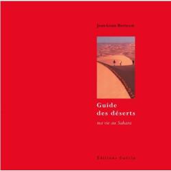 Achat Guide des déserts - éditions Guérin