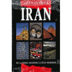 Iran - Olizane