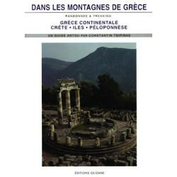 Achat Topo guide randonnées - Dans les montagnes de Grèce, Grèce continentale, Crête, îles, Péloponnèse - Olizane